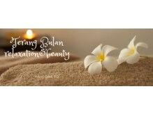 トゥラン ブラン リラクゼーション ビューティー(Terang Bulan Relaxation & Beauty)