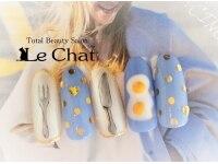 トータルビューティーサロン ルシャ(Le chat)