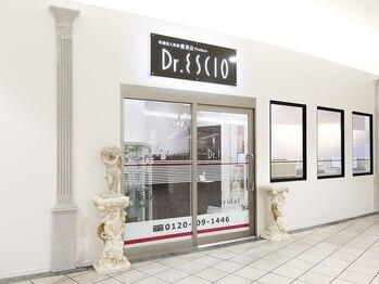 ドクターエスシオ イオン狭山店(Dr.ESCIO)(埼玉県狭山市)