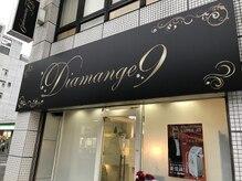 ディアマンジュ 岐阜店(Diamange9)