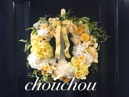 chouchou(奈良・生駒・橿原/エステ)の写真