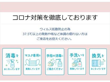 ドーリーラッシュ イオンモール福岡伊都店の写真