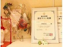 プレサ(PRESA)の雰囲気(PRESAは日本脱毛安全普及協会、衛生管理認定サロンを取得)