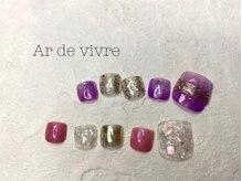 アールドヴィーヴル 小松(Ar de vivre)/【フット定額デザイン】¥8250
