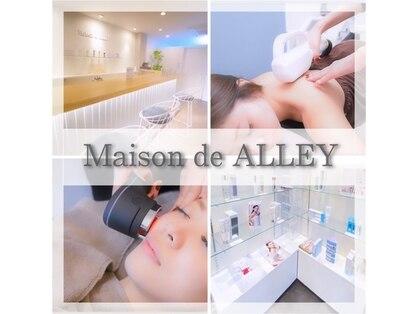 メゾンドアリー(Maison de ALLEY)の写真