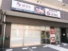 ムー 京都山科店(MUU)