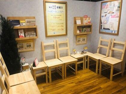 ラフィネ 東京交通会館店