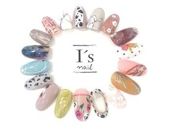アイズネイル(I's Nail)の写真/《 ★美しい光沢感と心奪われるアート★ 》 【 I's nail 】の最旬デザインで、周りと圧倒的な差をつける♪
