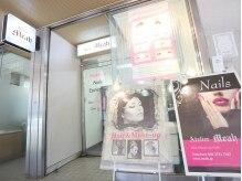 【江戸川橋徒歩1分】こちらがサロンの入り口です。