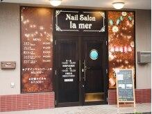 ネイルサロン ラメール(Nail Salon lamer)の雰囲気(靴を脱いでお上りください♪お友達の家に遊びに来たような感覚♪)