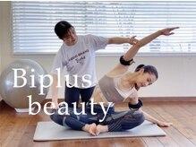 ビプラスビューティー 高松店(Biplus Beauty)
