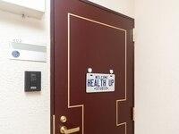 ヘルスアップスタジオ(health up studio)
