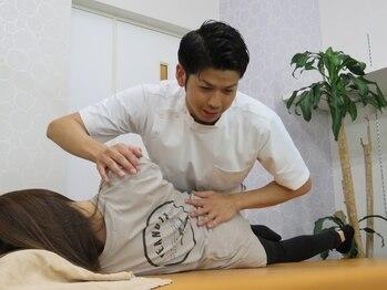 あさひ整骨院 御幸橋院の写真/【腰集中コース】¥7,700⇒¥4,600当院自慢の手技でつらさの原因を見極めアプローチ!慢性的な腰痛もお任せ