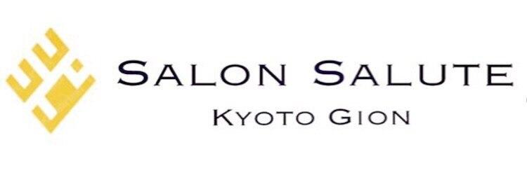 サロンサルート 京都祇園(salon salute)のサロンヘッダー