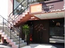 エステティックヒーリングサロン CORAZON八幡店(esthetic healing salon)の雰囲気(お店の外観です♪)