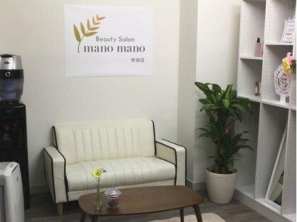 マノマノ 町田店(mano mano)