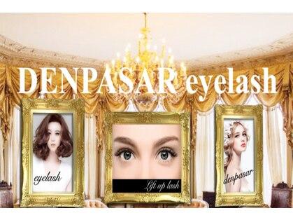 デンパサール アイラッシュ 宝塚店(DENPASAR eyelash)の写真