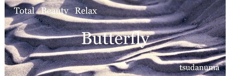 バタフライ 津田沼店(Butterfly)のサロンヘッダー