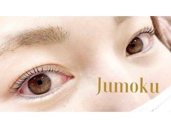ヘアーデザイン ジュモク(Jumoku)/デザインコスメリフト