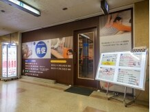 青空リラクゼーション 大阪駅前第一ビル店の雰囲気(2016年5月に堂々ニューオープン☆こちらの外観が目印♪)