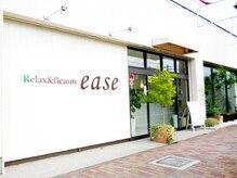 リラックスアンドビューティ イーズ(Relax&Beauty ease)