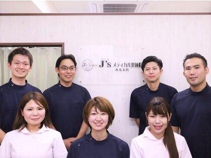 J'Sメディカル整体院 武蔵小杉の写真