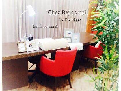 シェレポ(CHEZ REPOS)の写真