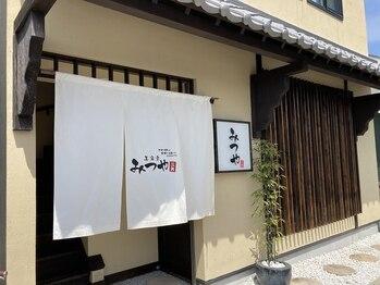 みつや 高石店(大阪府高石市)