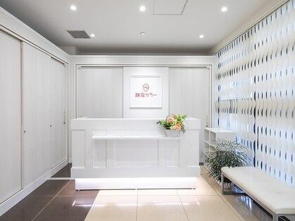 銀座カラー 千葉船橋店の写真
