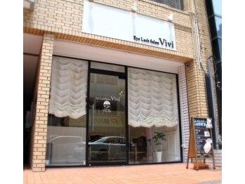 ヴィヴィアン 静岡店(Relaxation Vivian)(静岡県静岡市葵区)