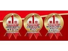 パール(Pearl)の雰囲気(3冠第1位獲得の最新痩身マシーン☆)