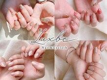 【NAIL】素敵な指先へのお手伝い* +°ヘアサロンLUXBEと併設の【LUXBE NAIL&EYELASH】