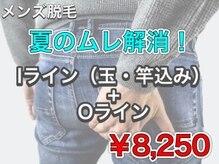 トータルビューティー ビューティーラウンジ 自由が丘(BeautyLounge)/メンズ脱毛 Iライン+Oライン