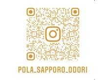 ポーラ ザ ビューティ 札幌大通り店(POLA THE BEAUTY)/Instagram