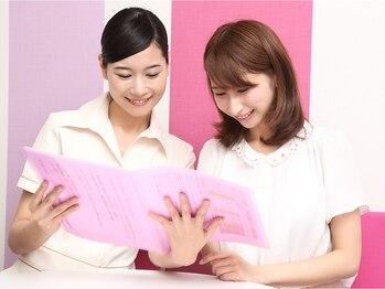 恋肌 横浜西口プレミアム店/次回の予約も取る事ができます♪