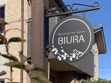 ビウラ整体 行田店(BIURA)