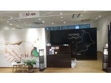 リラクゼーションニーナ リピエ店(Nina)の雰囲気(リピエ2Fにあります♪清潔感溢れるお店雰囲気です♪)