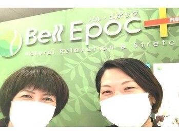ベルエポックプラス ゆめタウン行橋店(Bell Epoc)/スタッフが笑顔でお出迎え