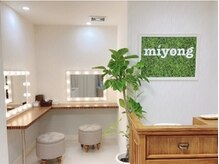 ミヨン(miyong)の詳細を見る