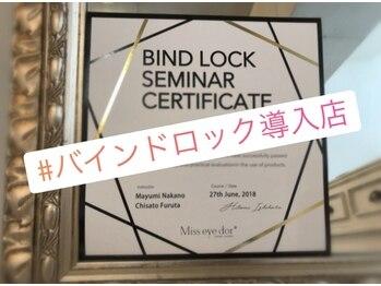 クレア(crea)/持続NO1【公式バインドロック】