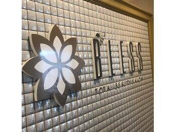 エステサロン ブレス 山形店(BLESS)(山形県山形市)