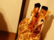 ジラフ(giraffe)の雰囲気(サロン部屋には大きなキリンが(笑))