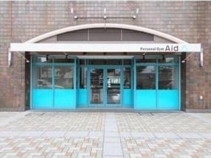 エイド 神戸三田店(Aid)の写真