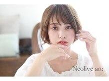 マツエク・ネイル・ヘアのトータルビューティーサロン☆