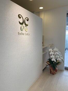 エステ ココ 本八幡店(Esthe CoCo)/ココマーク☆