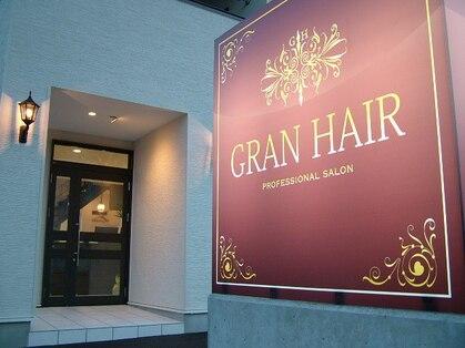 GRAN HAIR 神居店 【グランヘアー 神居店】