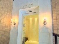 ユウ YUU リラクゼーションサロン Relaxation Salon