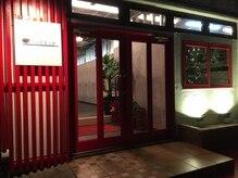 アイラッシュサロン クロリ(Coloris)の雰囲気(赤いドアを目印にお越しください( *´艸`))