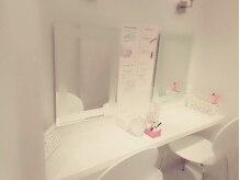 アイラッシュサロンブラン 藤沢オーパ店(Eyelash Salon Blanc)の雰囲気(メイクスペース完備★お直しもごゆっくり♪)