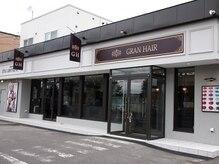 グランヘアー 南店(GRAN HAIR)